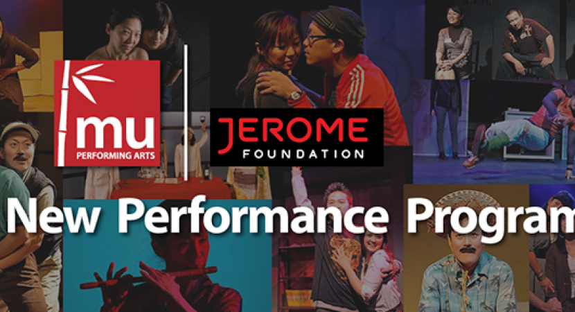 Jerome IV Banner web