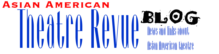 Asian American Theatre Revue Blog