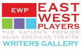 ewp writers gallery logo