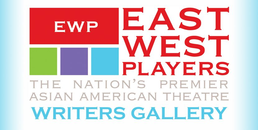 ewp writers gallery logo