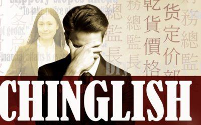 1050x420 Chinglish