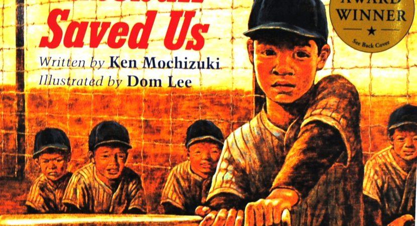 Baseball saved us1