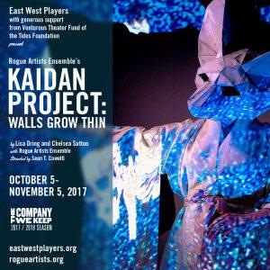 East West Rogue Artist Kaidan Project