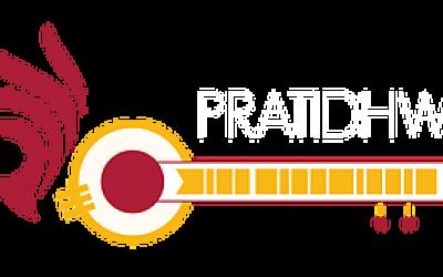 Pratidhwani logo