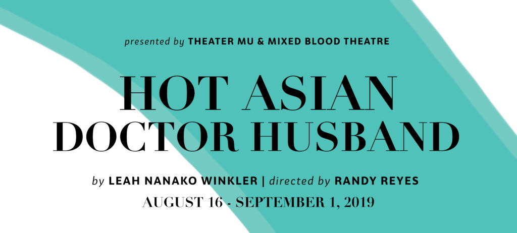 Asian American Plays, by Authors (F-J) - Asian American Theatre Revue