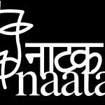 Naatak logo
