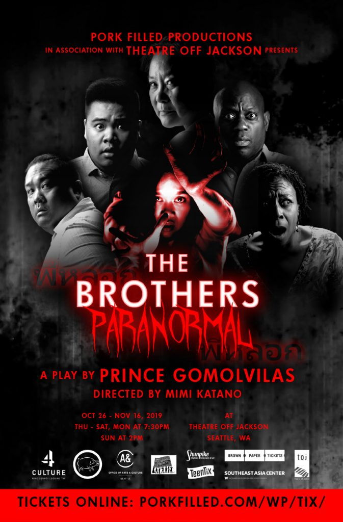 The Brothers Paranormal poster official