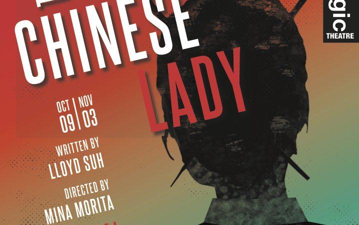 THE CHINESE LADY Magic Theatre Key Art