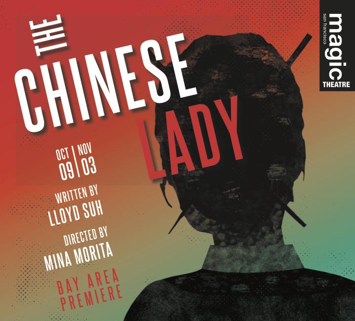 THE CHINESE LADY Magic Key Art
