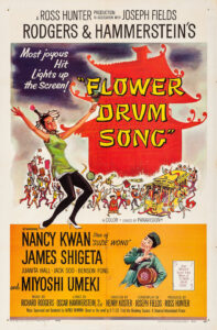 New Flower Drum Song movie 1962 poster